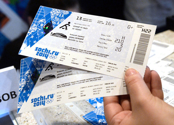 This Olympic Ticket Will Cost You 1 234